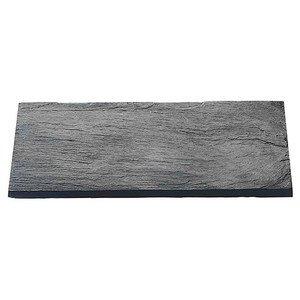 Schieferplatte ca. 30x15x0,4 cm ASA