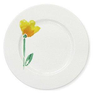Teller 28 cm Impression Blume Gelb flach Dibbern